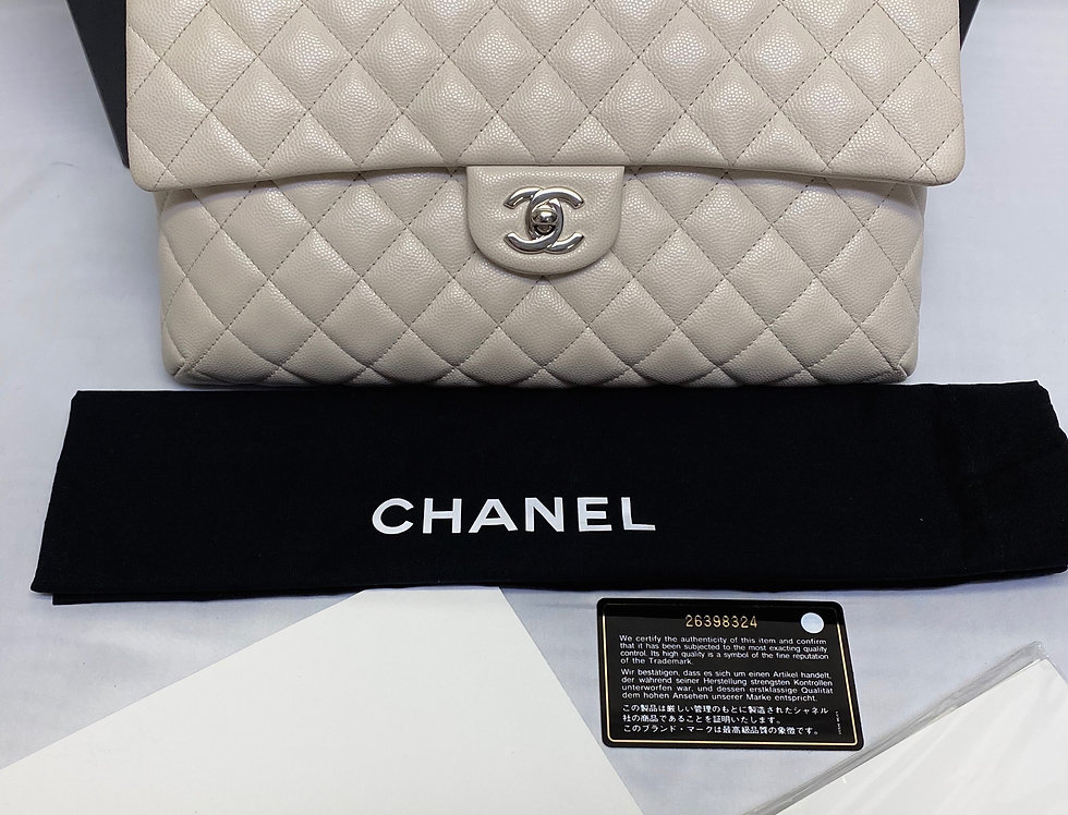 Chanel 18B Timeless Kisslock CC Ivory Caviar Flap Clutch