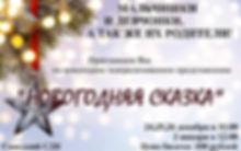 depositphotos_88211184-stock-photo-art-c