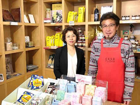 千代田区内神田にあるお洒落なショップ「casa nuova  shop」