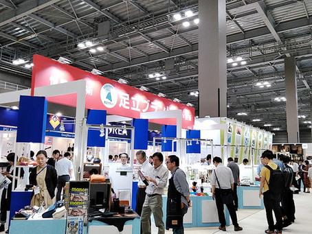 国際雑貨EXPOに出展いたしました。