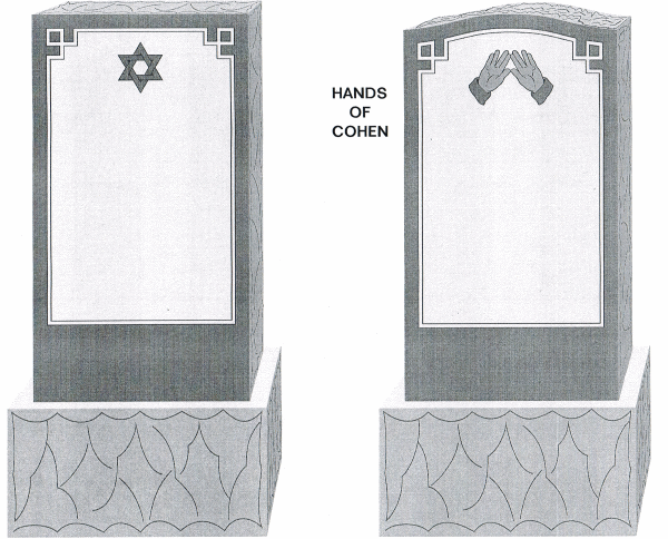 Jewish Monuments A (3).png