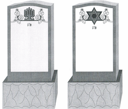 Jewish Monuments A (6).png