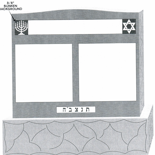 Jewish Monuments (9).png