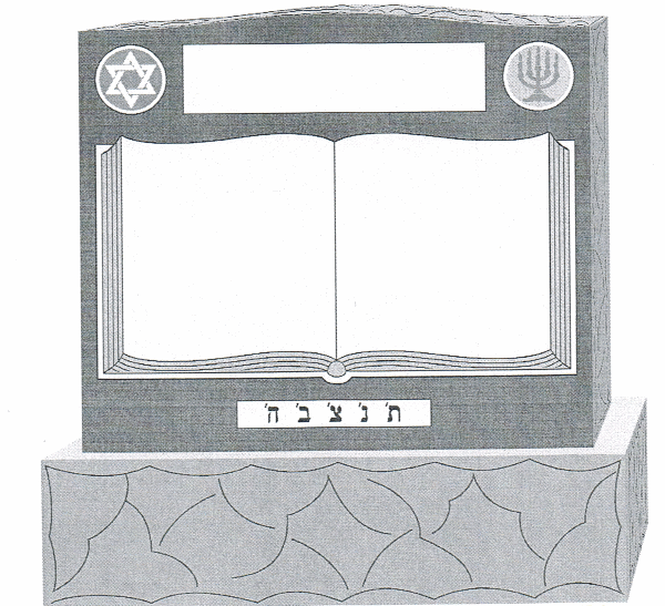 Jewish Monuments (3).png