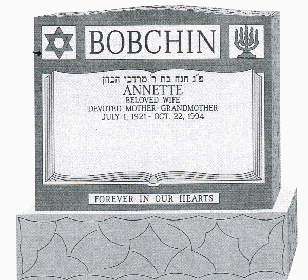 Jewish Monuments (2).png