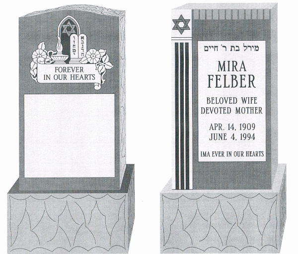 Jewish Monuments A (7).png
