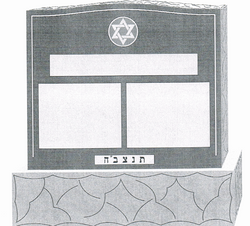 Jewish Monuments (10).png