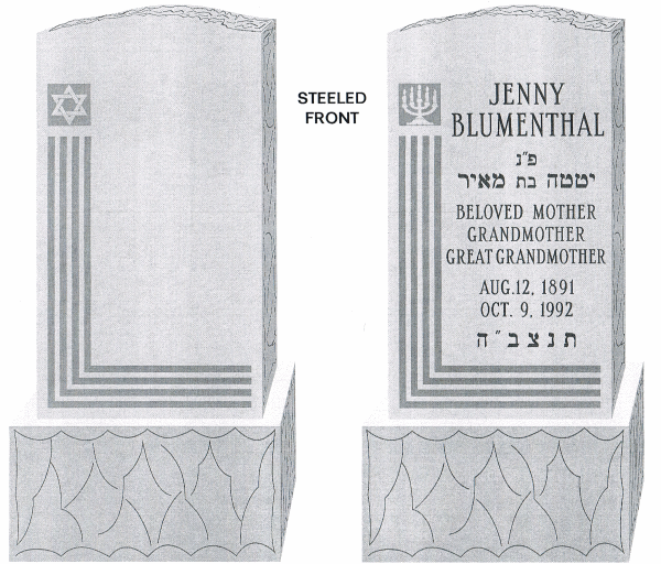 Jewish Monuments A (9).png