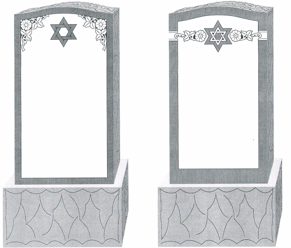 Jewish Monuments A (4).png