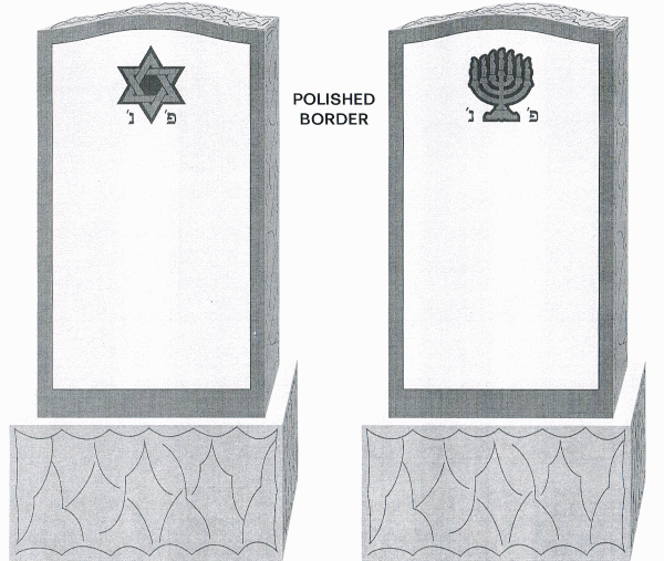 Jewish Monuments A (10).png
