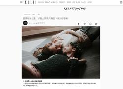 Mark Liddell Photography - Elle HK
