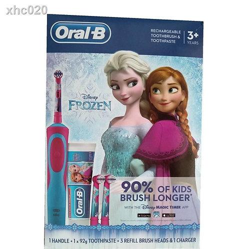 Toothbrush Kidz Timer (B Brush) Assorted