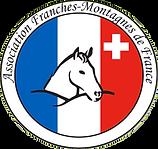 logo AFMF.png