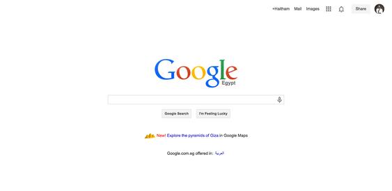 Google - Explore the pyramids of Giza