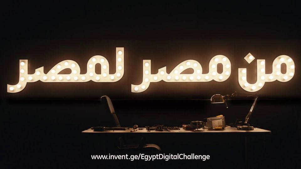 GE - Digital Innovation Challenge