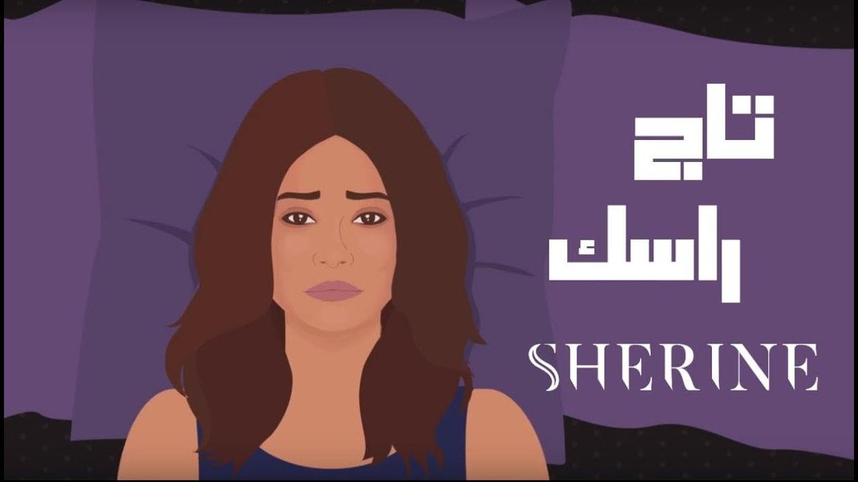 Sherine's Tag Raasak