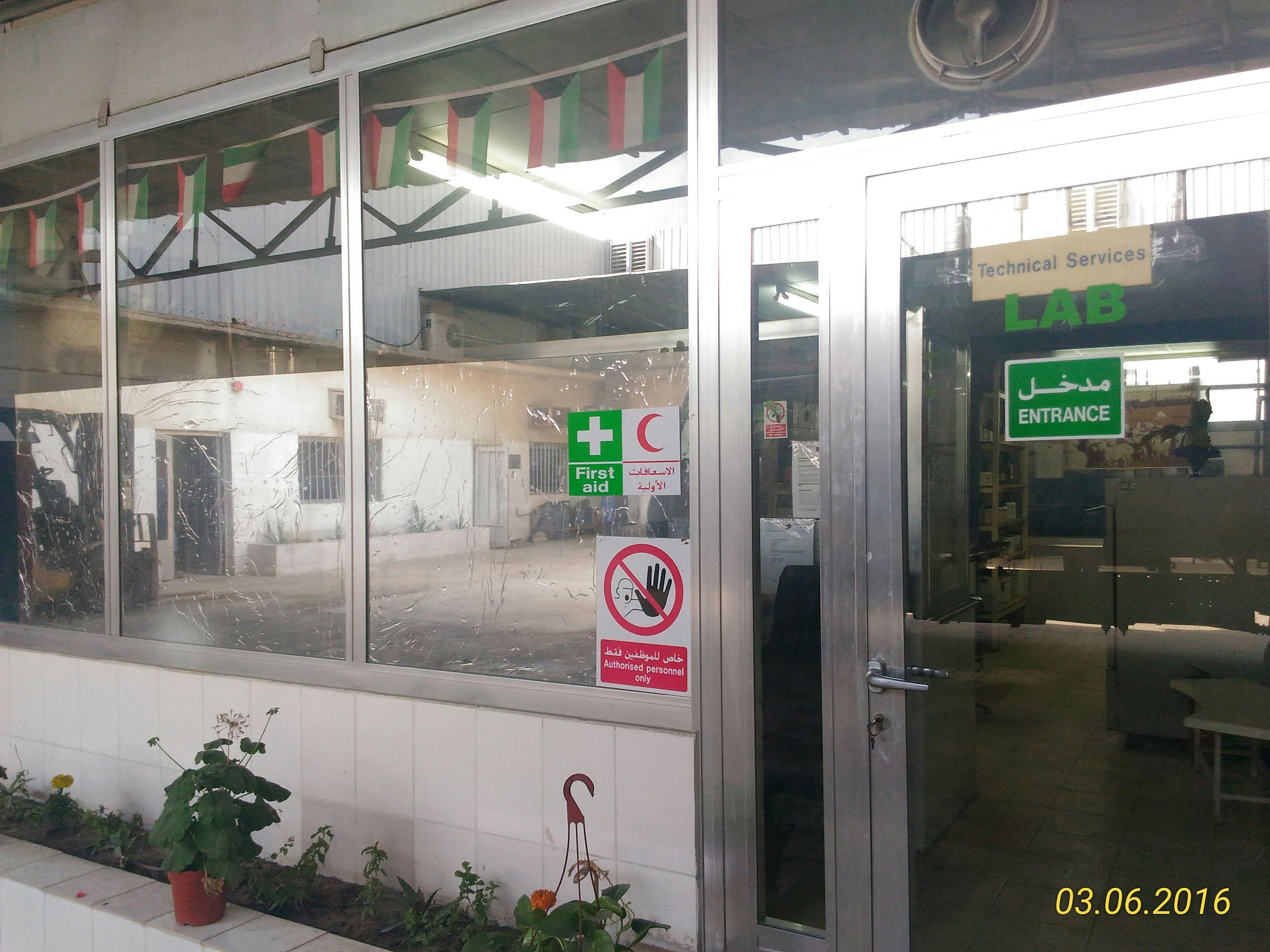 LABORATORY   kuwait