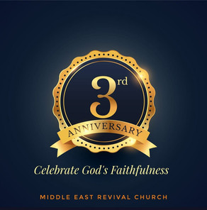MERC 3rd Anniversary