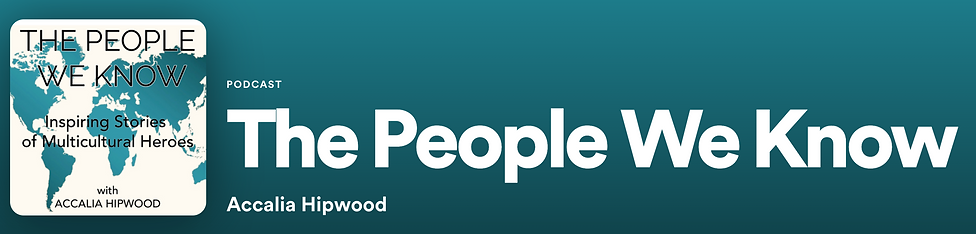 Main Logo from spotify.png