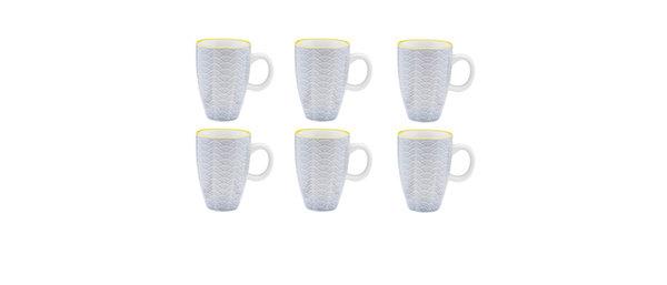 Tasse à café 9cl Dune - 6 pièces - Collection ECLIPSE