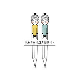логотипы мк 11