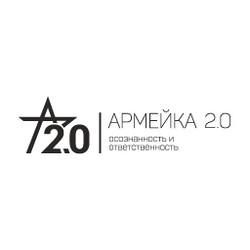 логотипы мк 4