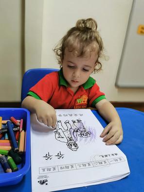 Chinese Worksheet