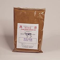 特級咖喱粉