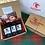Thumbnail: Gift Box