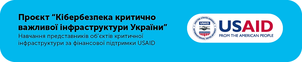 USAID Banner Final.png