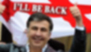georgia-hack.jpg