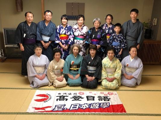 趣日本-日本文化