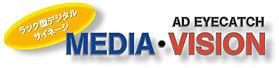 MEDIA・VISIONロゴ