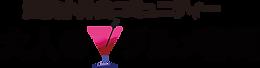 大人のグルメ静岡ロゴ