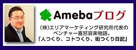 松下和弘のブログ