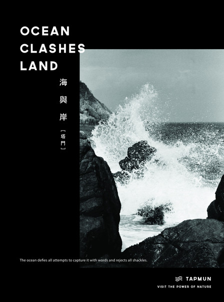 OCEAN CLASHES LAND