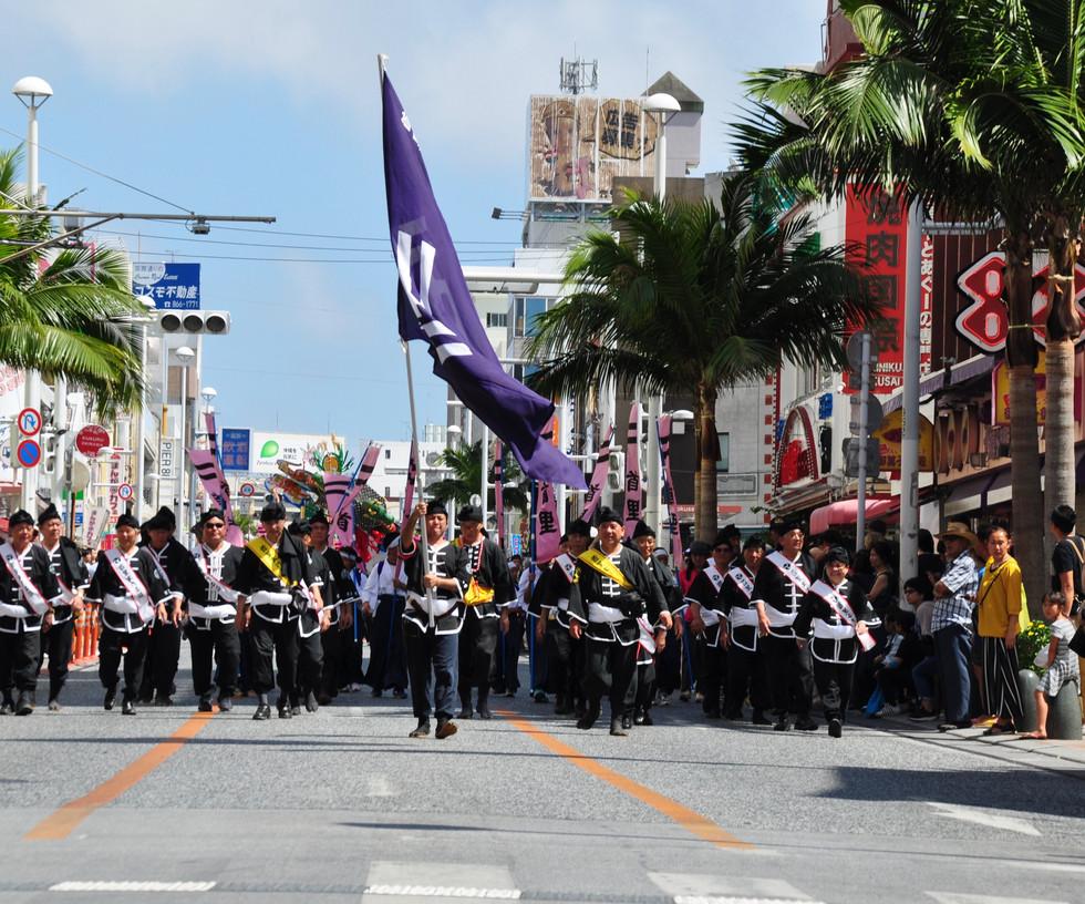 Okinawa, 2017