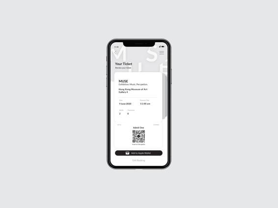 phone_ticket.jpg