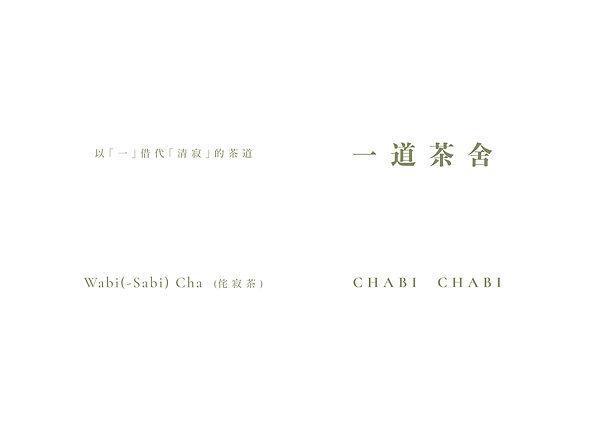 ChaConcept-07.jpg