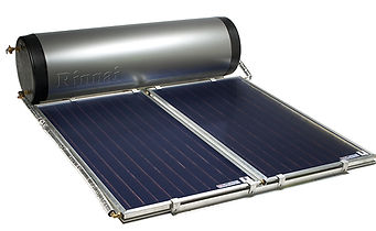 Sears Solar Roof Mounted Solar Hot Water System