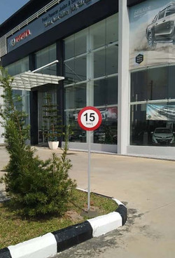 signboard 3