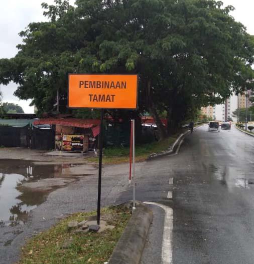 Pembinaan sign