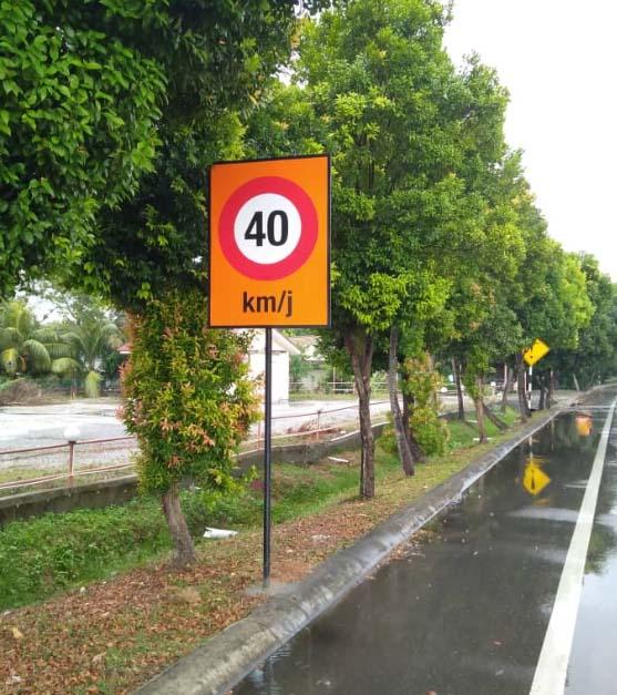 40 km