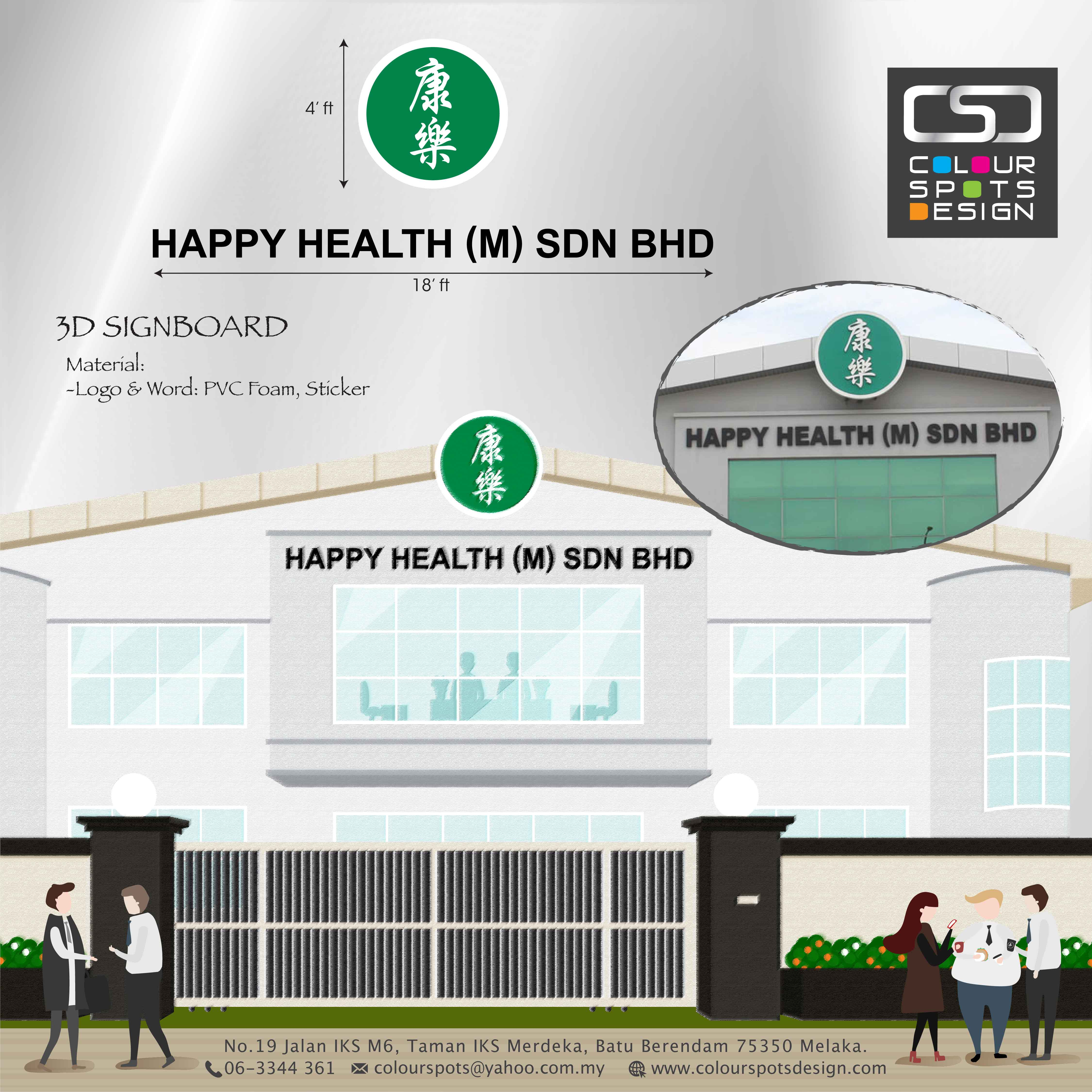 HAPPY HEALTH-01