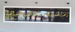 jawi signboard