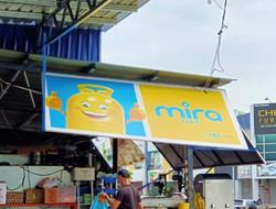 mira canopy 01