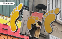 signboard_46