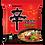 Thumbnail: SHIN RAMYUN POUCH (E) 120G (20 PCS/CASE)