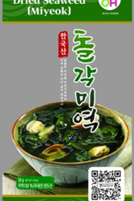 PREMIUM KOREAN DRIED SEAEWEED STRIPS (MIYEOK) 50G (PER PACK)