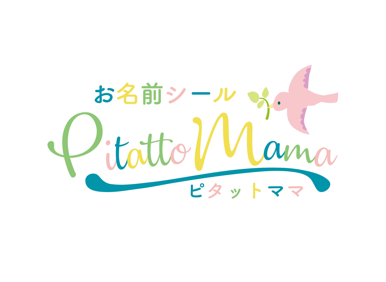 お名前シール ピタットママ ロゴデザイン